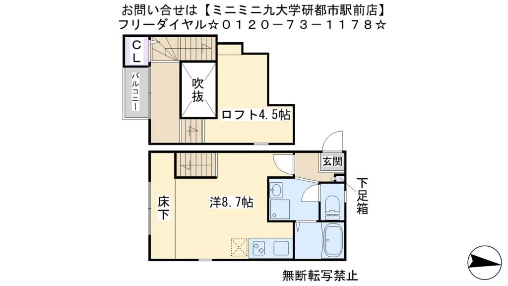 f:id:gakusei7303:20160625113817j:plain