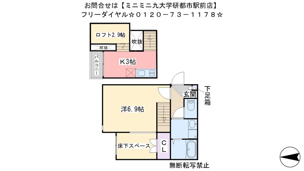 f:id:gakusei7303:20160626192456j:plain