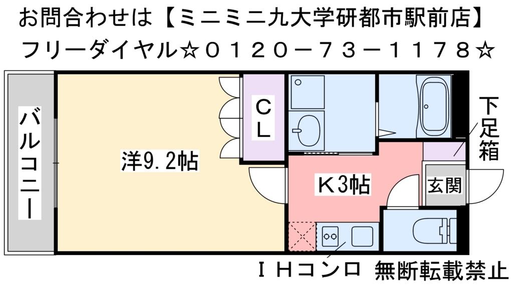 f:id:gakusei7303:20160628191305j:plain