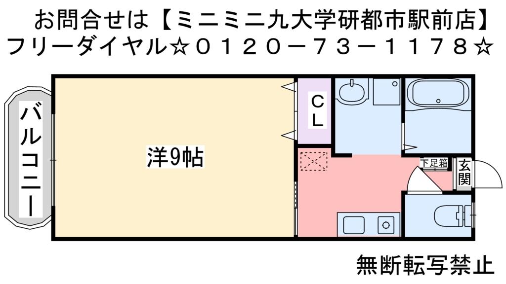 f:id:gakusei7303:20160630192042j:plain