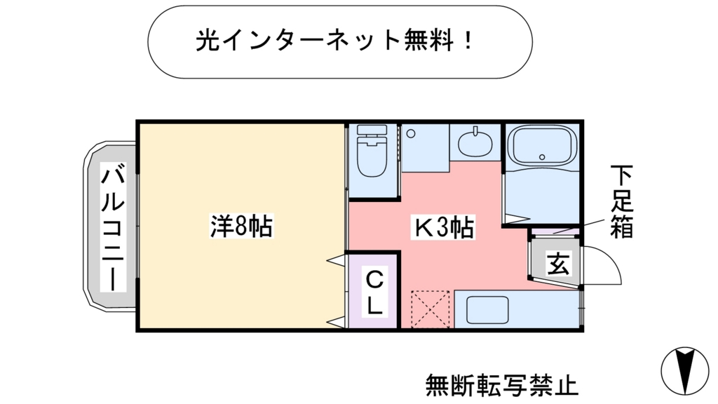 f:id:gakusei7303:20160708183351j:plain