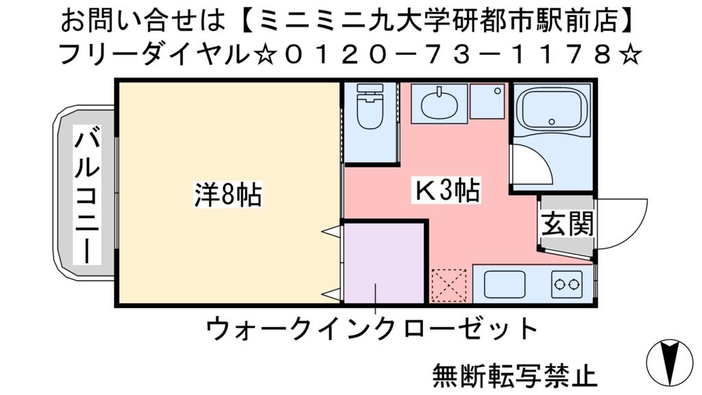 f:id:gakusei7303:20160721193149j:plain
