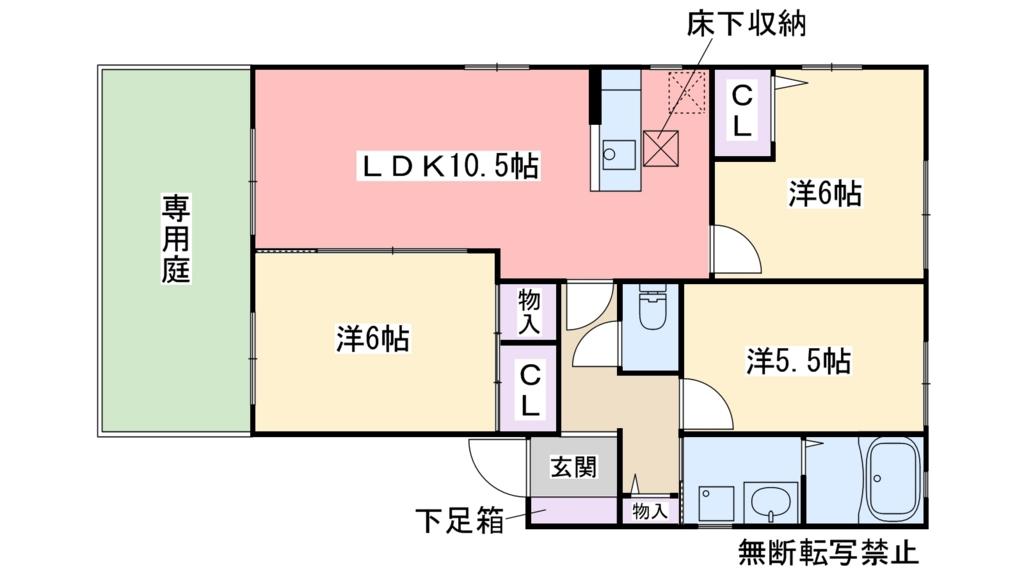 f:id:gakusei7303:20160729190947j:plain