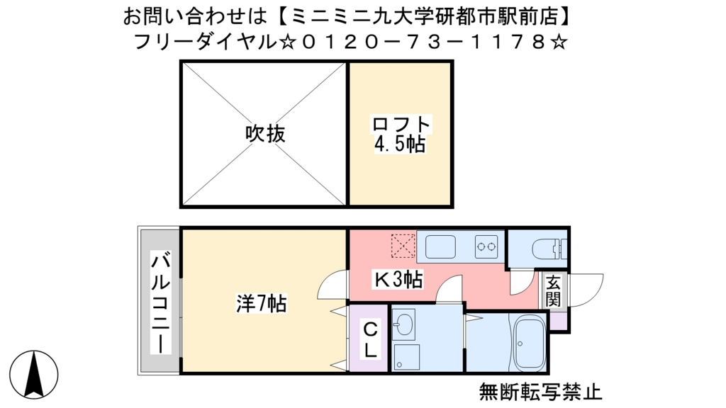 f:id:gakusei7303:20160803185153j:plain