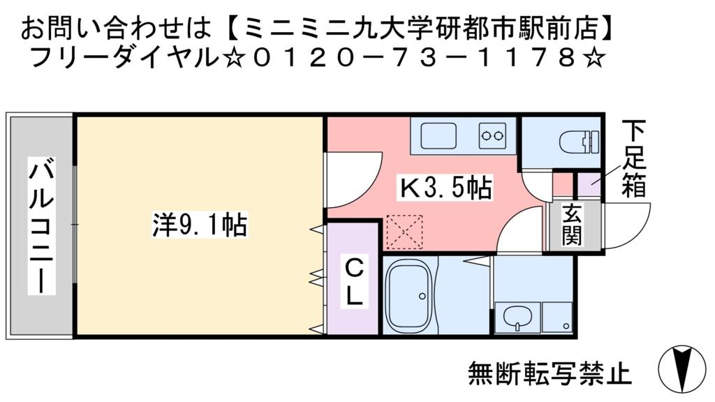 f:id:gakusei7303:20160805192223j:plain