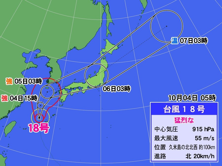 f:id:gakusei7303:20161004182934j:plain