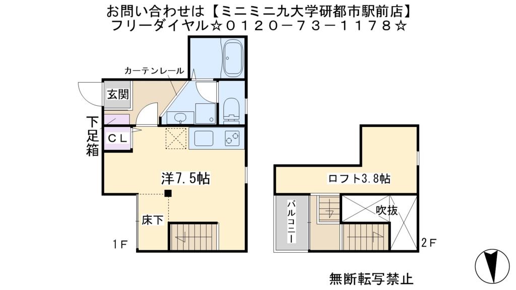 f:id:gakusei7303:20161028192302j:plain