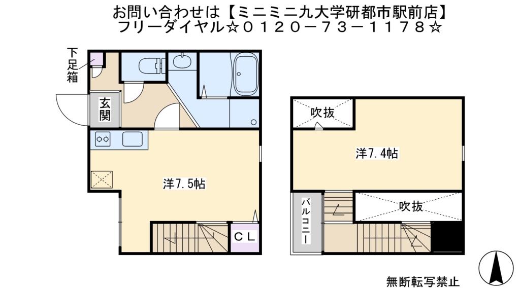 f:id:gakusei7303:20161120193146j:plain