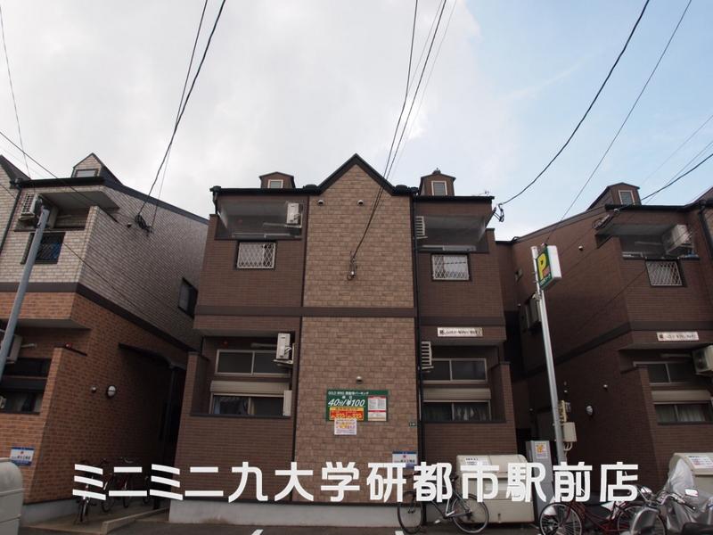 f:id:gakusei7303:20170413192406j:plain