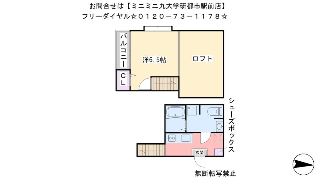 f:id:gakusei7303:20170419191923j:plain