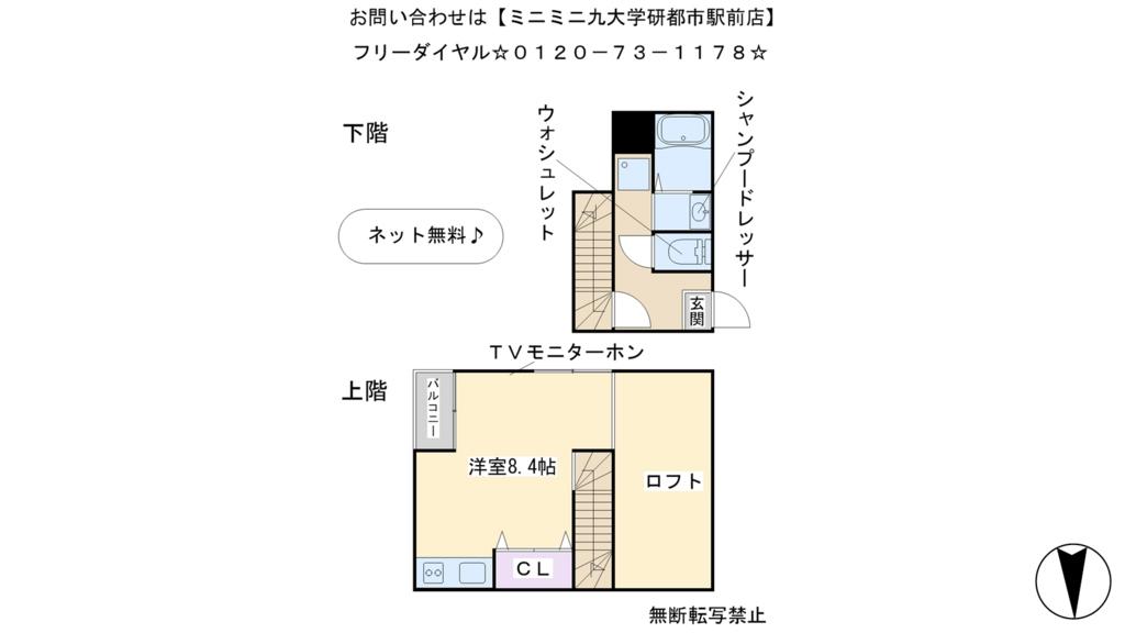 f:id:gakusei7303:20170524193558j:plain