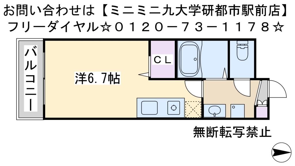 f:id:gakusei7303:20170708192916j:plain