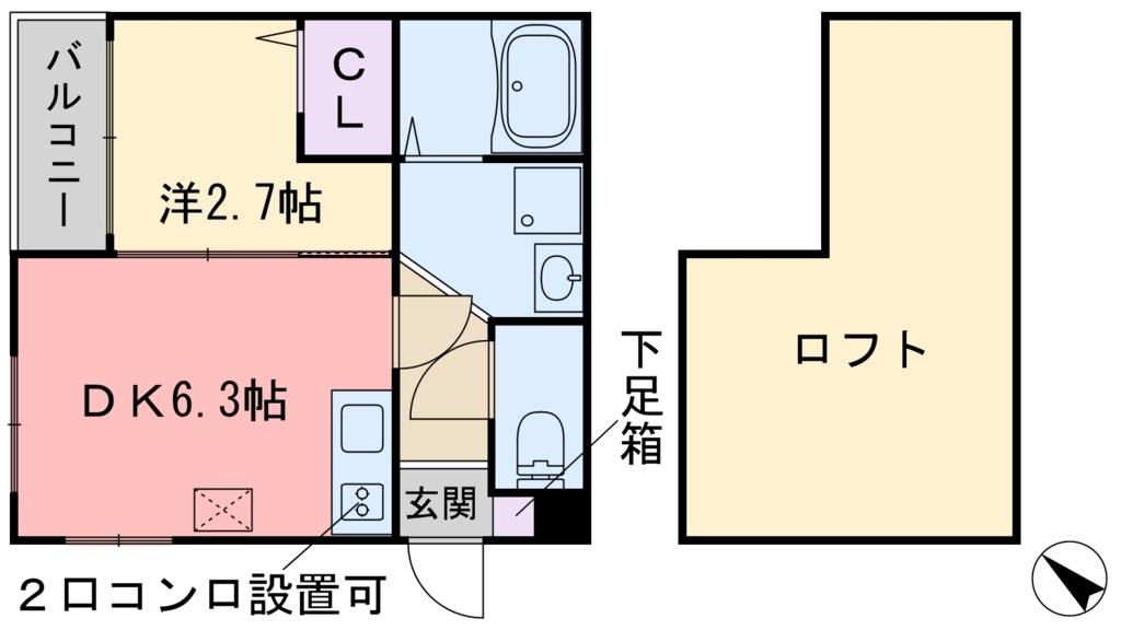 f:id:gakusei7303:20180208185152j:plain
