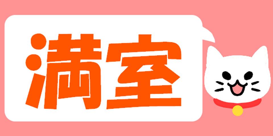 f:id:gakusei7303:20180525191402j:plain