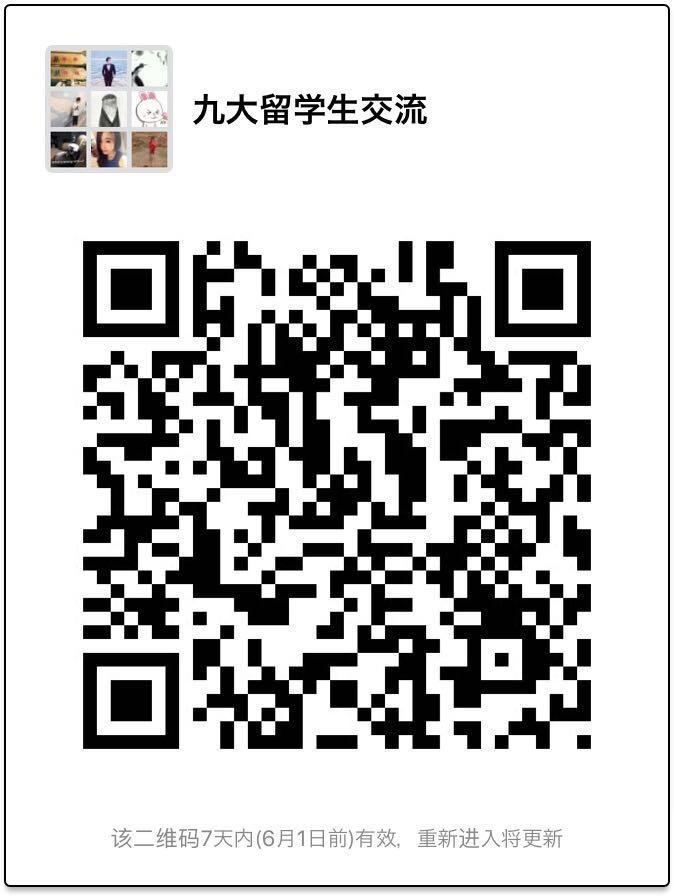 f:id:gakusei7303:20180525191412j:plain