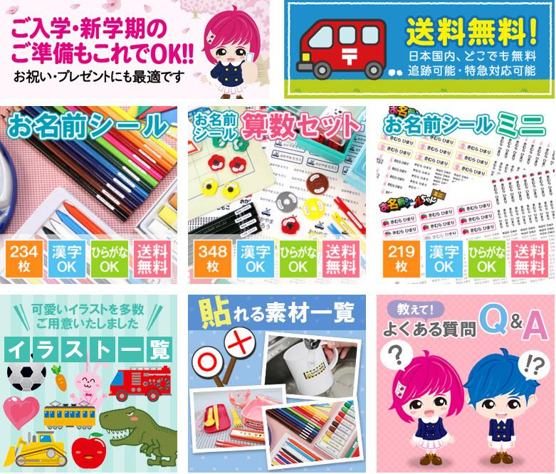 f:id:gakuseifuku-shop:20160126170542j:plain