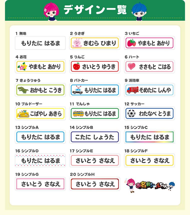 f:id:gakuseifuku-shop:20160128145225j:plain