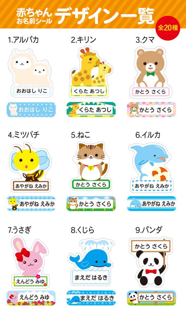 f:id:gakuseifuku-shop:20160624090457j:plain
