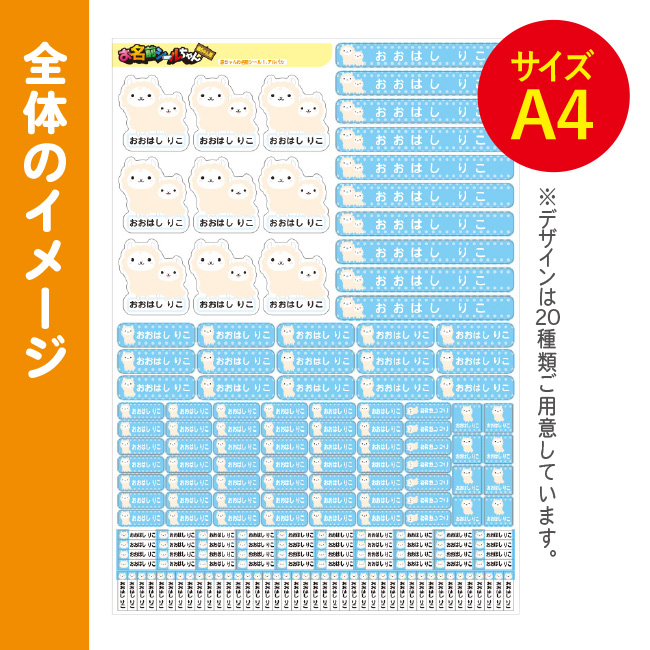 f:id:gakuseifuku-shop:20160624090712j:plain