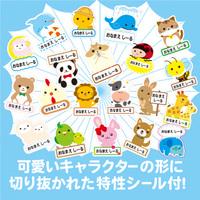 f:id:gakuseifuku-shop:20160624090803j:plain