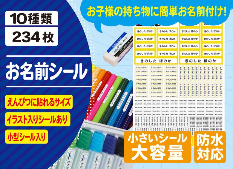 f:id:gakuseifuku-shop:20160920161354j:plain