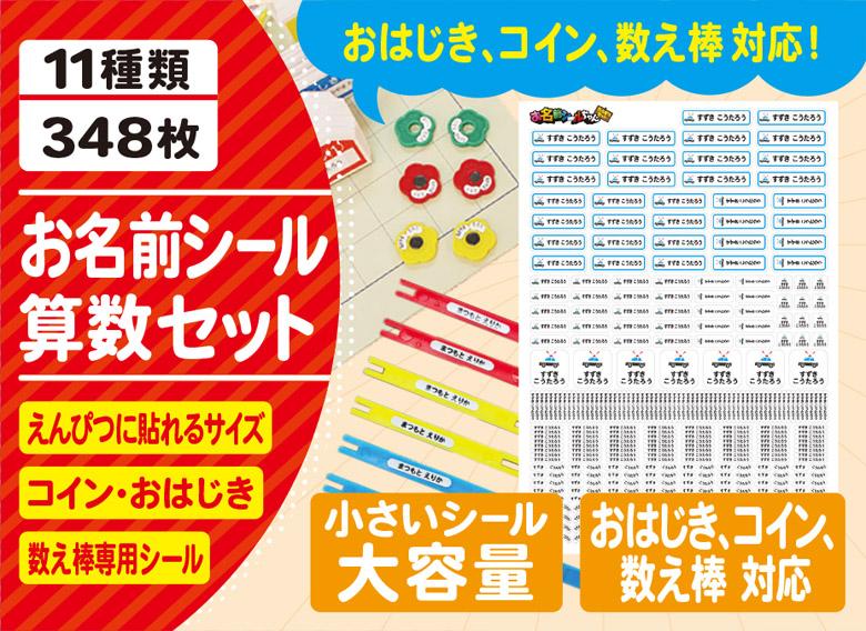 f:id:gakuseifuku-shop:20160920161443j:plain