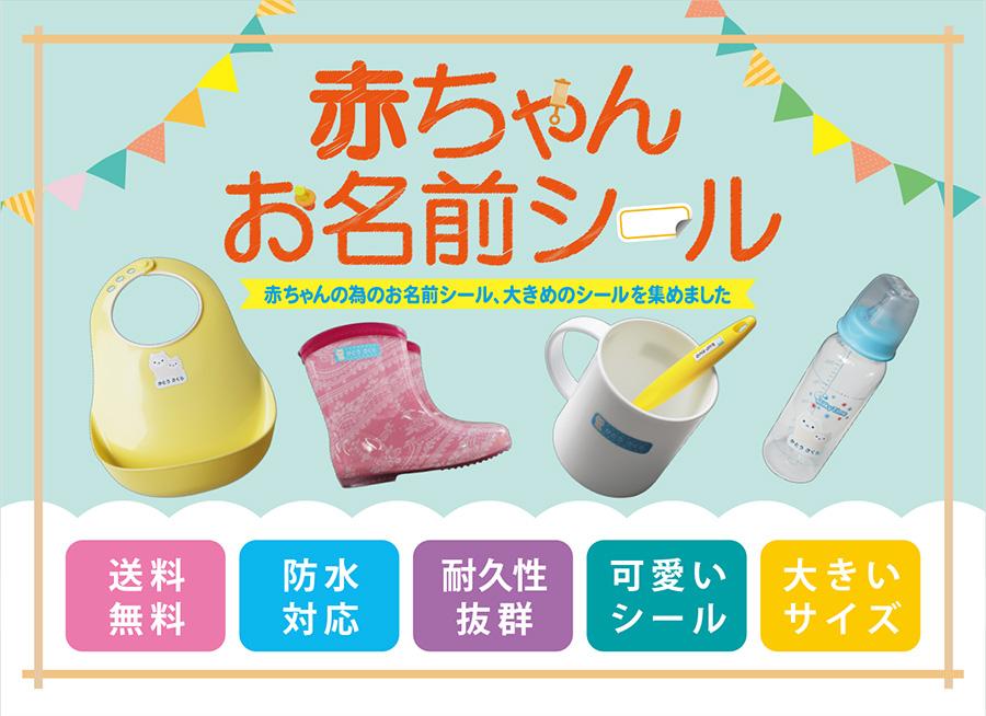 f:id:gakuseifuku-shop:20160920161721j:plain