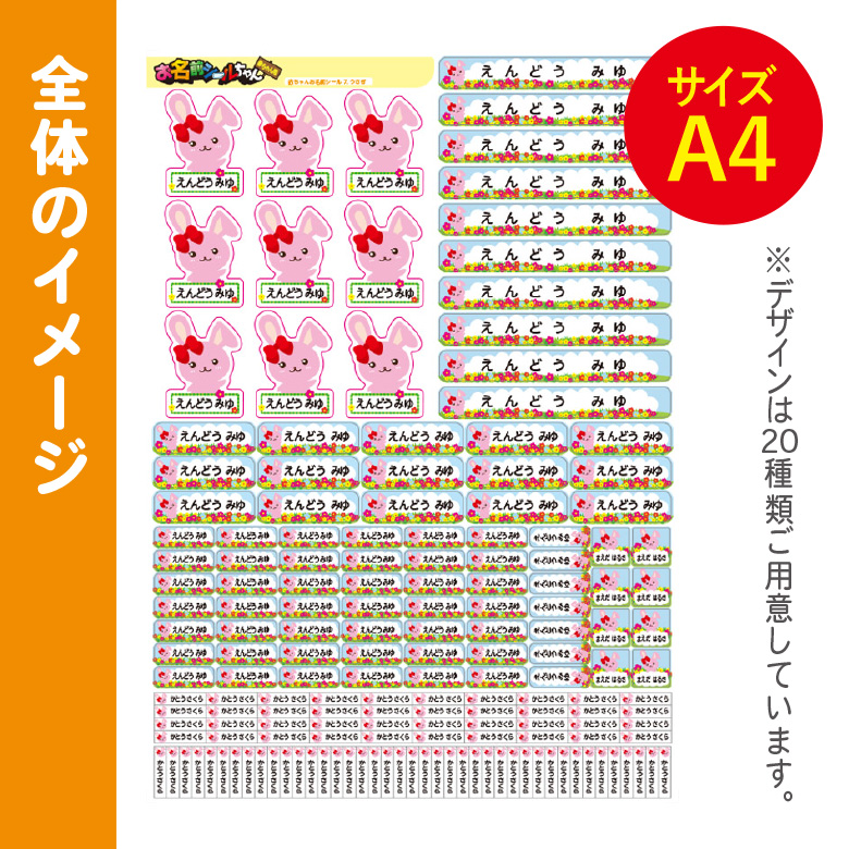 f:id:gakuseifuku-shop:20160920161810j:plain