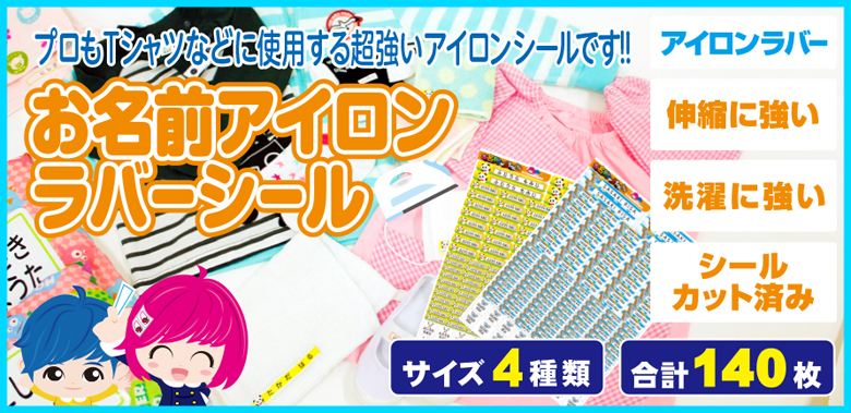 f:id:gakuseifuku-shop:20161013111532j:plain