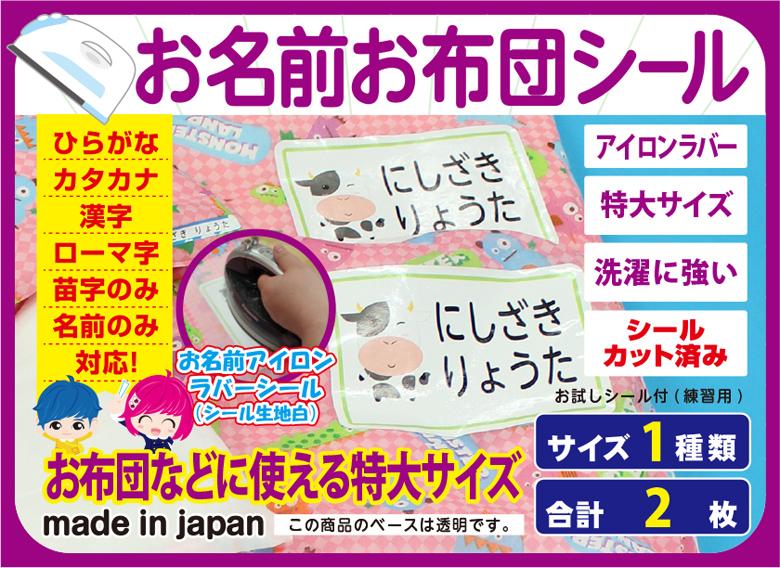 f:id:gakuseifuku-shop:20161013111637j:plain