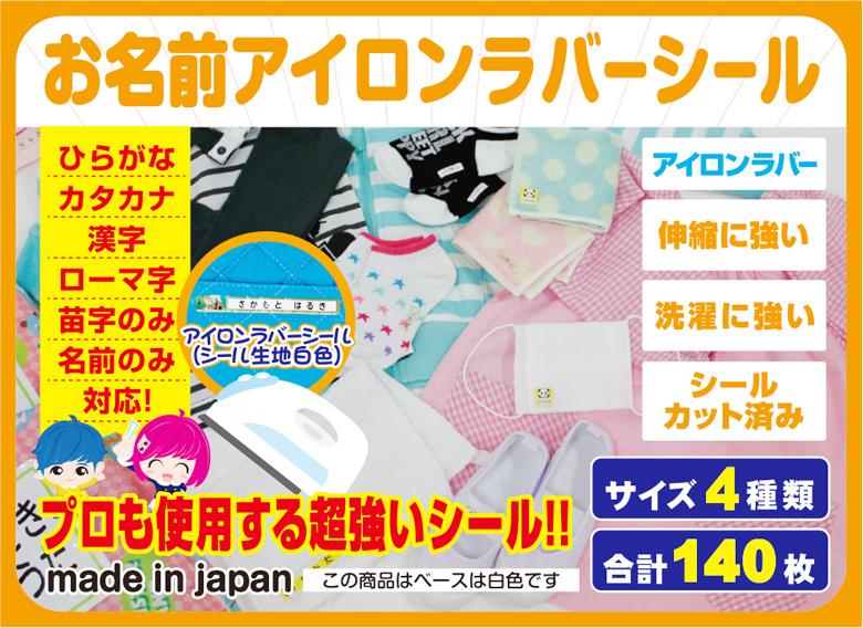 f:id:gakuseifuku-shop:20161013111707j:plain