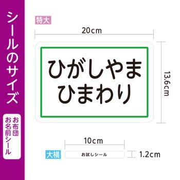 f:id:gakuseifuku-shop:20161027091111j:plain