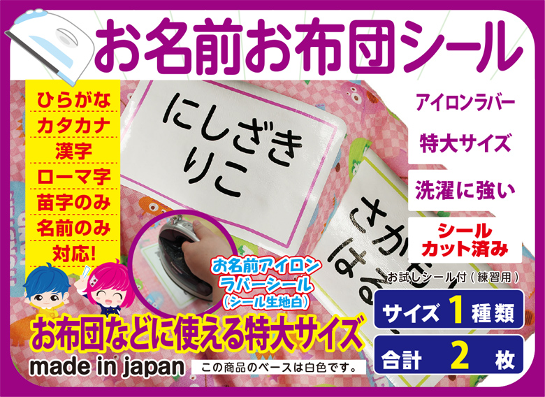 f:id:gakuseifuku-shop:20161027091127j:plain