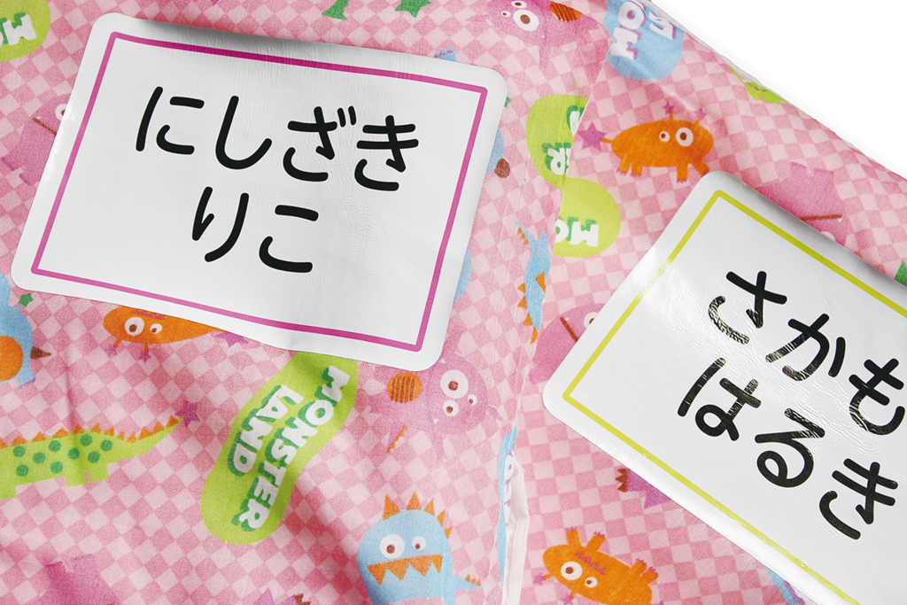 f:id:gakuseifuku-shop:20161027091216j:plain
