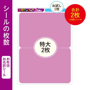 f:id:gakuseifuku-shop:20161027091349j:plain