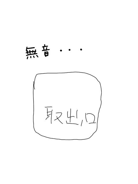 f:id:gakuseikun:20170219024547j:image