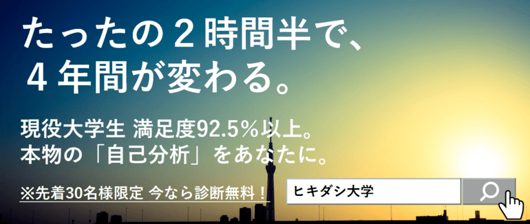 f:id:gakuseinohitorigurashi:20170422030652p:plain