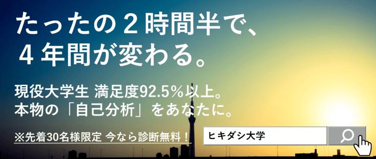 f:id:gakuseinohitorigurashi:20170427005654p:plain
