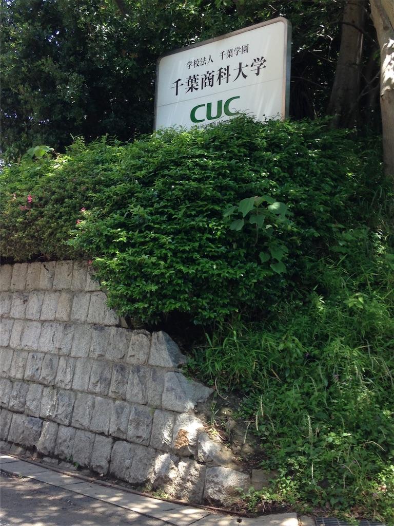f:id:gakushoku2016:20160704170206j:image