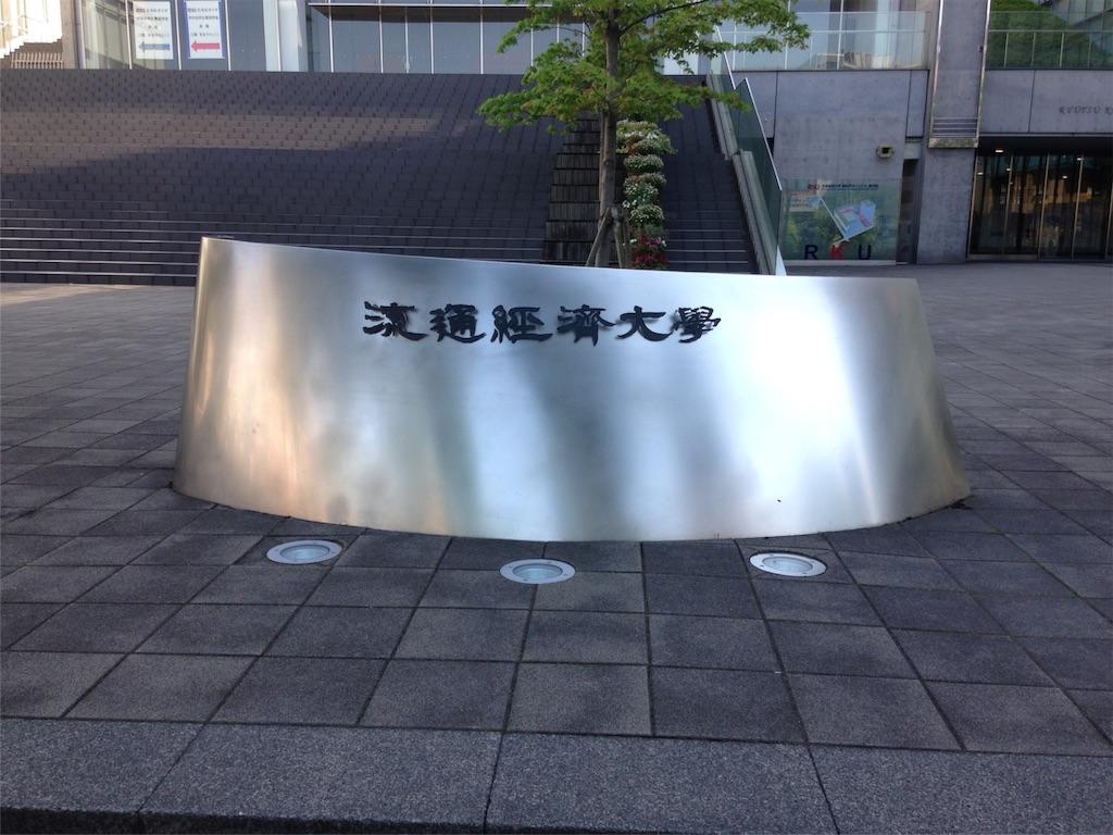 f:id:gakushoku2016:20160704225956j:image