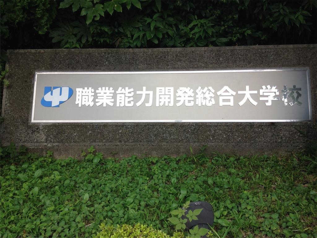 f:id:gakushoku2016:20160706214352j:image