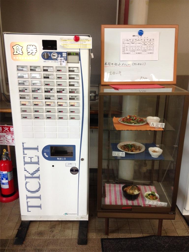 f:id:gakushoku2016:20160706214922j:image