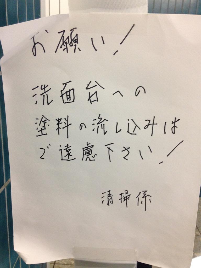 f:id:gakushoku2016:20160706232535j:image