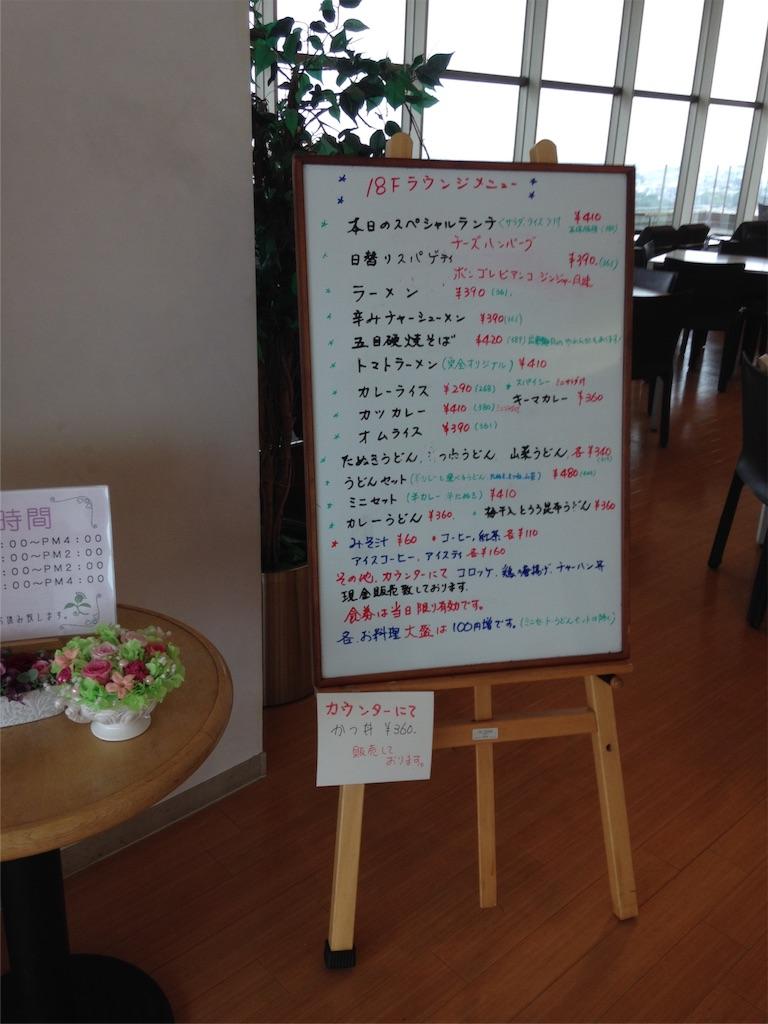 f:id:gakushoku2016:20160707005334j:image