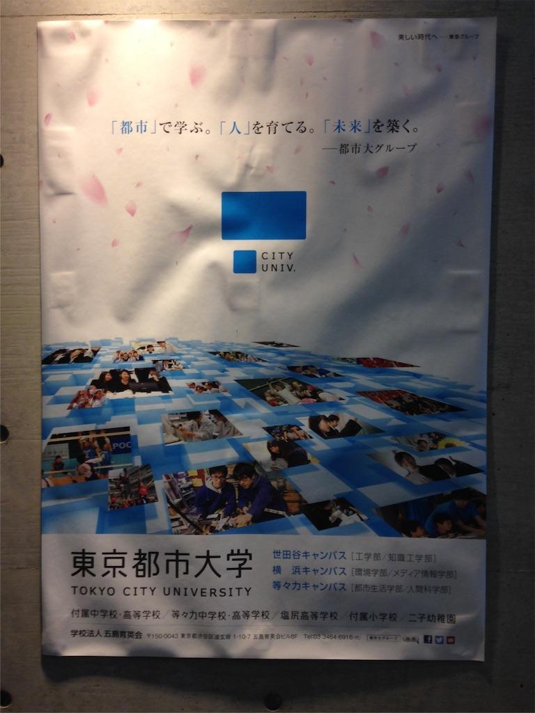 f:id:gakushoku2016:20160707200823j:image