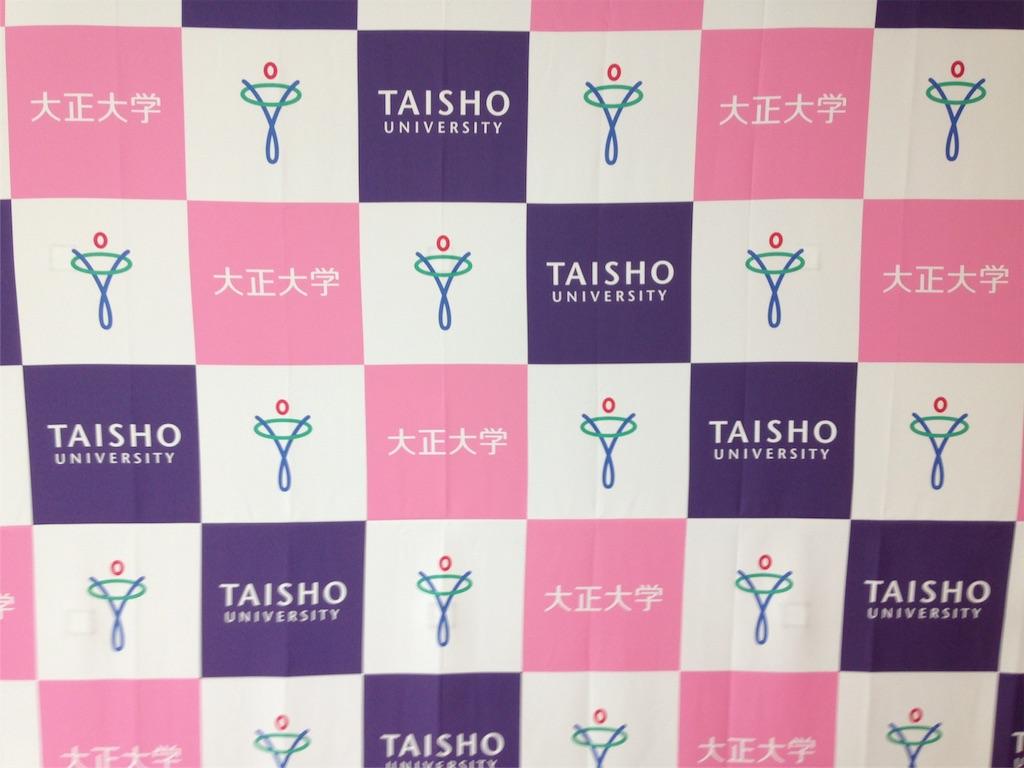 f:id:gakushoku2016:20160708121209j:image