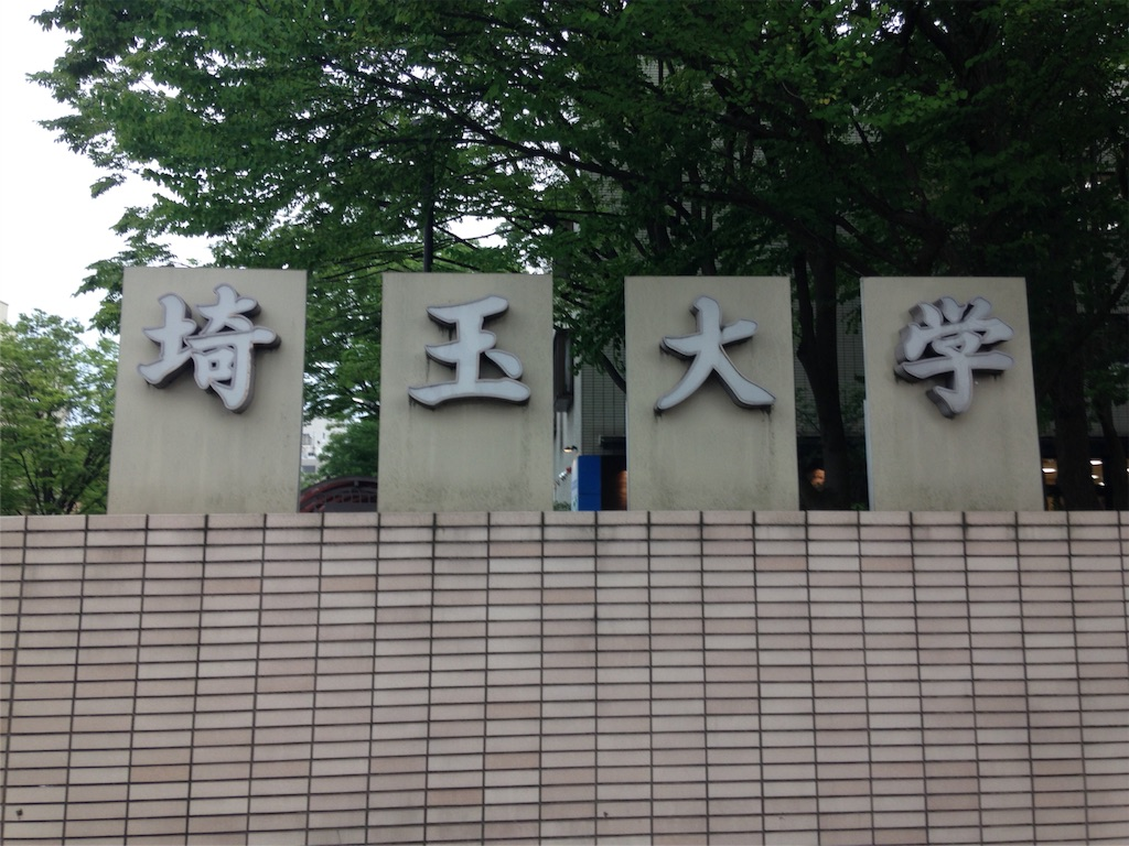 f:id:gakushoku2016:20160708231843j:image