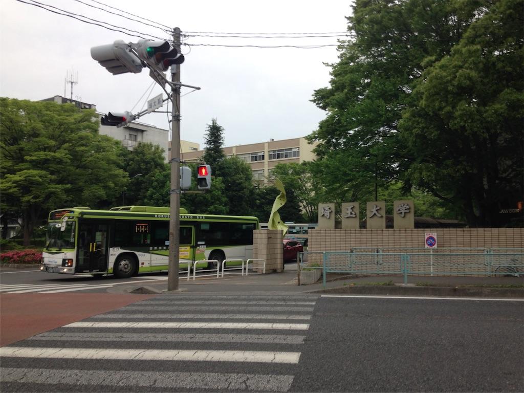 f:id:gakushoku2016:20160708232150j:image