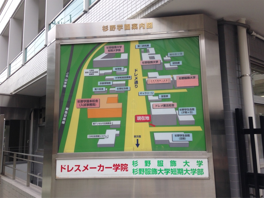f:id:gakushoku2016:20160710224727j:image
