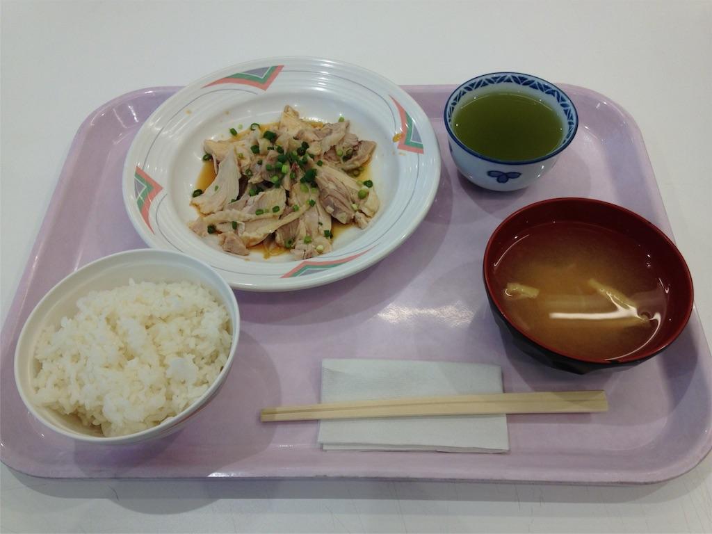 f:id:gakushoku2016:20160710231425j:image